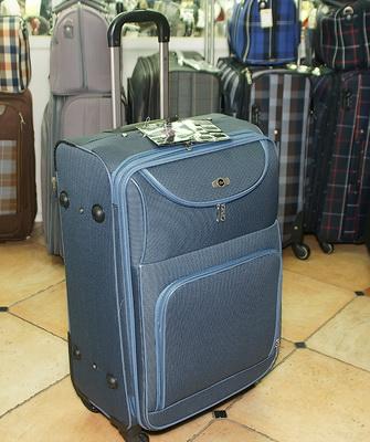 f22ba6aacf7b Дорожная сумка должна быть таких объемов, чтобы она легко влезла в поезд  или автобус. Дно такого изделия должно быть максимально жестким, ...